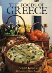 Greek food cookbooks foods of greece cookbook forumfinder Choice Image