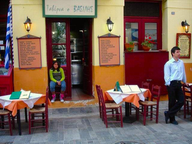 nafplio restaurants Taverna Vassilis