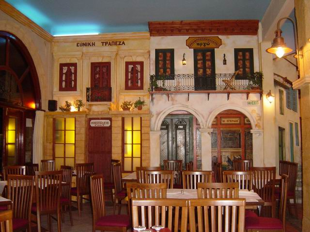 pylosrestaurant2.jpg